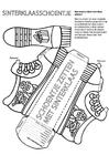 Bricolage chaussure de Saint Nicolas
