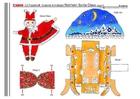 Bricolage Santa Claus