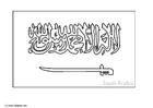 Coloriage Arabie Saoudite