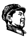 Coloriages Mao Zedong