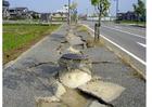 Photo tremblement de terre