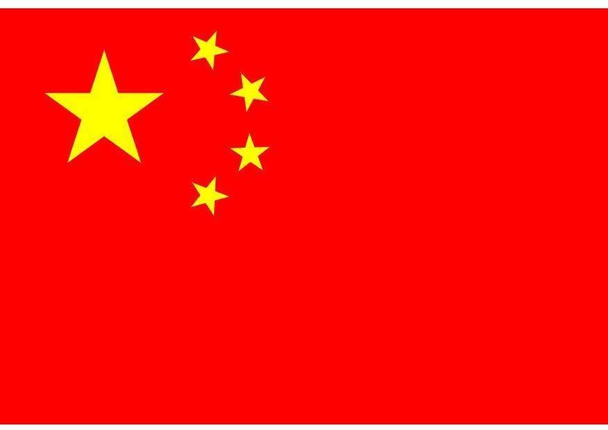 Image drapeau de la république populaire de Chine Images