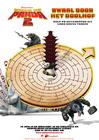 Image labyrinthe - Kung Fu Panda 2