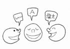 Coloriage société - langue