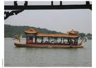 Photo bateau chinois