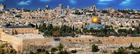 Photo Jérusalem