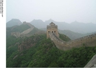 Photos Muraille de Chine