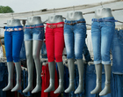 Photo pantalons